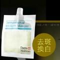 Derma Medream 皇牌乳糖酸淡斑美白凝膠面膜 (1包30G)<姊妹淘及多位明星力推>
