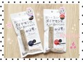 Dazzle & carat Diamond Mascara 睫毛膏 <日本直送> <特價> <兩款>
