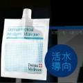Derma Medream 皇牌玻尿酸+B5活水凝膠面膜 (1包30G)<姊妹淘及多位明星力推>