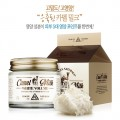 Neogen Camel Milk White Volume 80g 駱駝奶媃白面霜<限時特價>