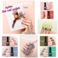 Apieu Gel Nail Polish 6ml <預訂>