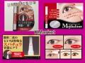 日本Mejikaliner 日間雙眼皮整容筆 <特價> <包本地郵寄活動>