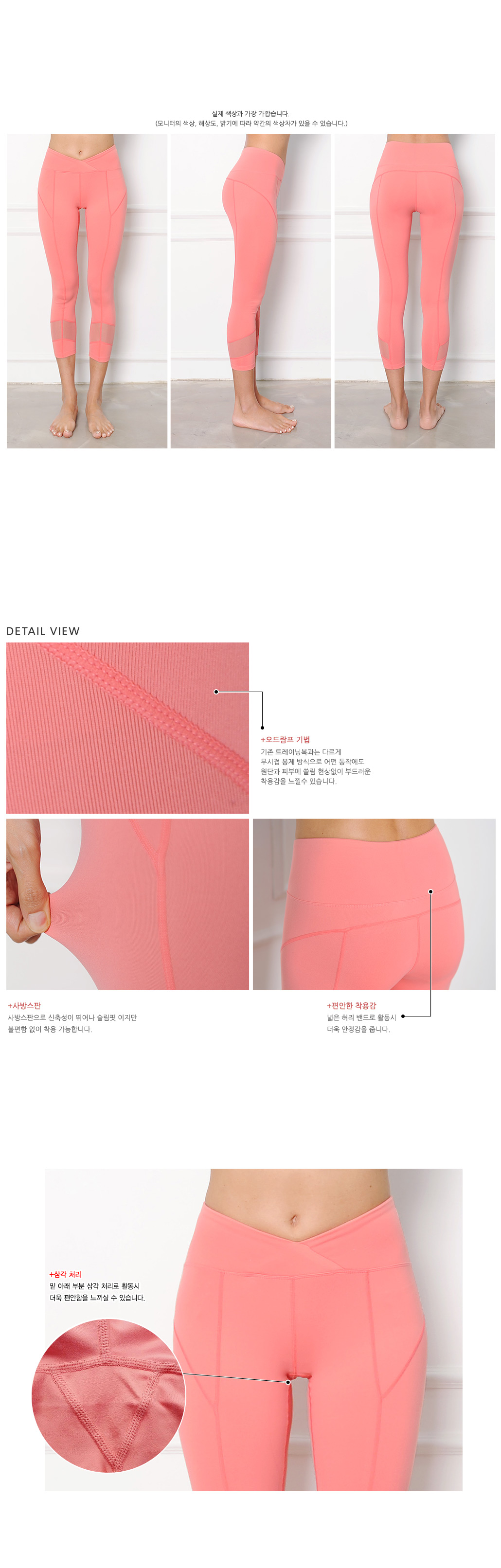 170707-womanpants-14-06.jpg