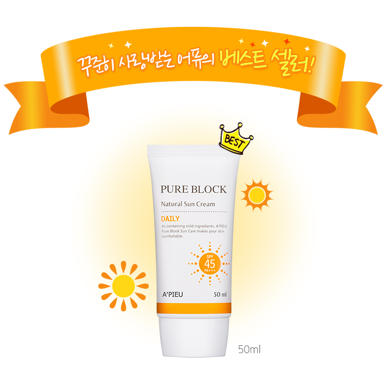 apieu-pure-block-natural-daily-sun-cream-01-1.jpg