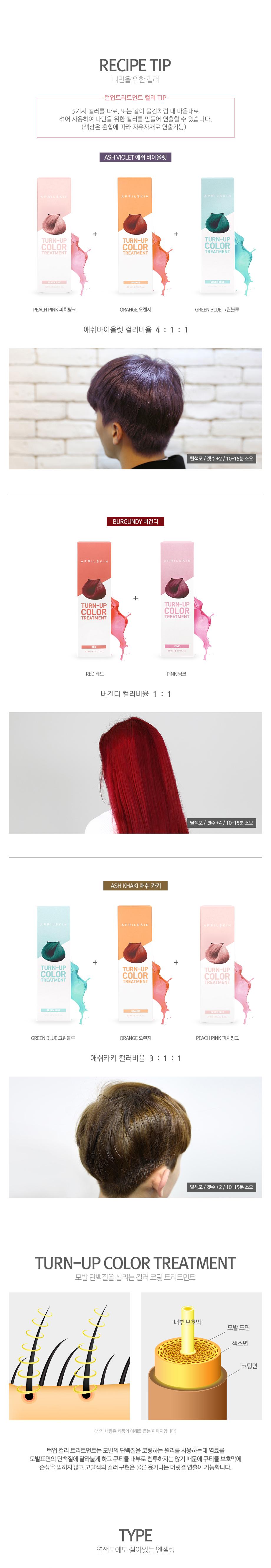 april-hair-6.jpg