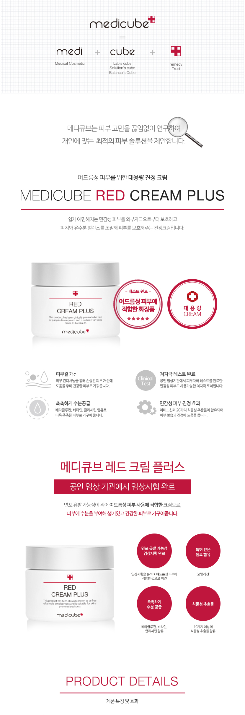 cream-p1.jpg