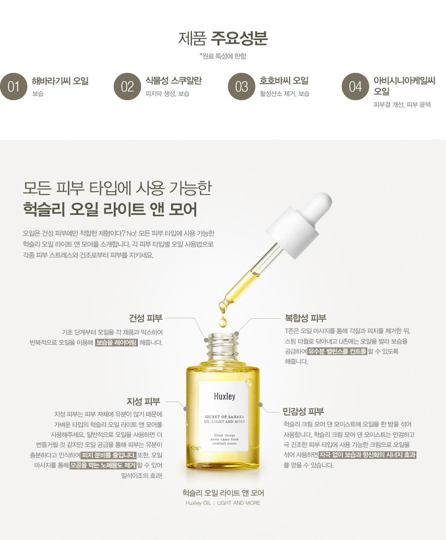 oil-03.jpg