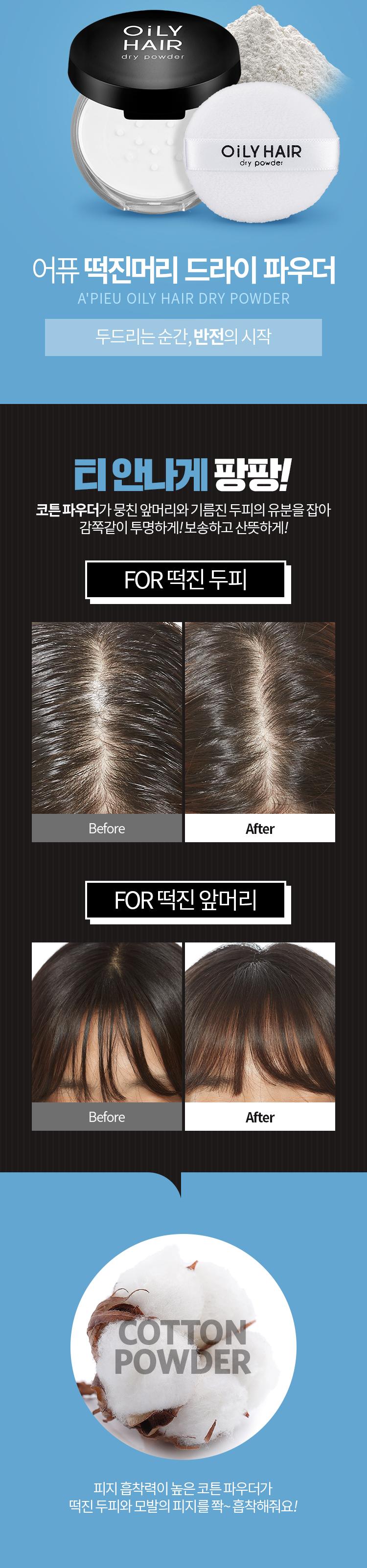 oily-hair-1.jpg