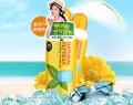 LG on the body Cooling sun spray SPF 50+/PA+++ 120ml 清涼降温防曬噴霧(面部及身體)<特價>