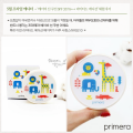 Primera Baby Sun Cushion SPF 32 PA++ <2017 Limited 變色 packing> <特價>