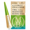 日本MB 睫毛增長精華液 5g <特價>