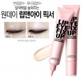 So natural lip eye fix up 眼唇妝前打底霜 15ml