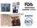 日本健康勳章 EA mask (第五代)