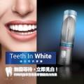 美國Teeth in white 速白閃亮牙筆