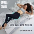 台灣KXL 2019繆思睡眠緊實塑身褲(居家睡眠) (每條均有法國proneem保証卡)