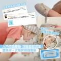 日本蠶絲深層清潔套裝12粒蠶絲球,4支去角質啫喱 每支20ML每支可以於面上用到約3-5次如有需要可以用埋係身體上~(如手踭,腳踝等)