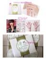 日本Ebisi貴婦美容液手膜(1盒18對)