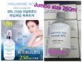 韓國90%高濃度醫美級玻尿酸精華