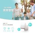 日本 Boraris 便攜式個人空氣淨化機 (原裝行貨一年原廠保養)<第二代升級版>