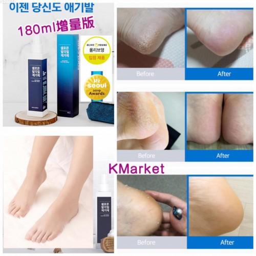 韓國Cellomon foot peel spray 腳踭/手踭專用10秒去角質噴霧 180ml