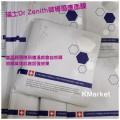 瑞士Dr Zenith 微導感應面膜(主要功效保濕,亮白及淡化黑色素)<1 pack 5塊>
