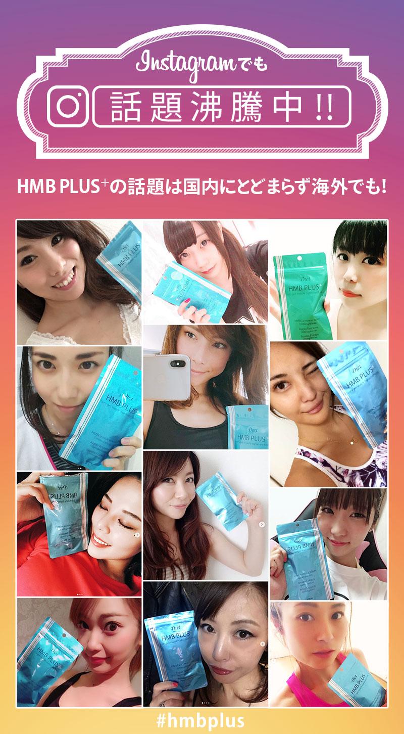 20180612-hmb-sns.jpg