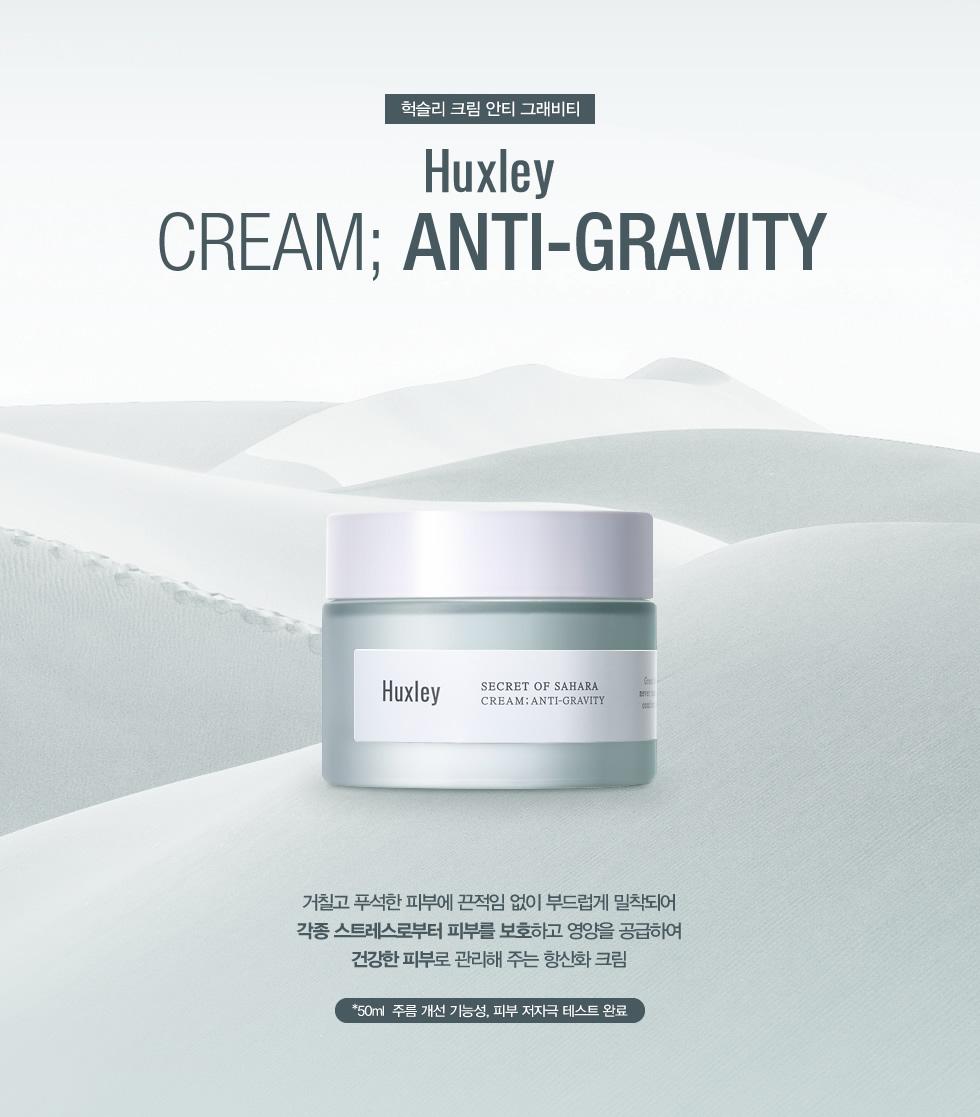 creamgravity-01.jpg