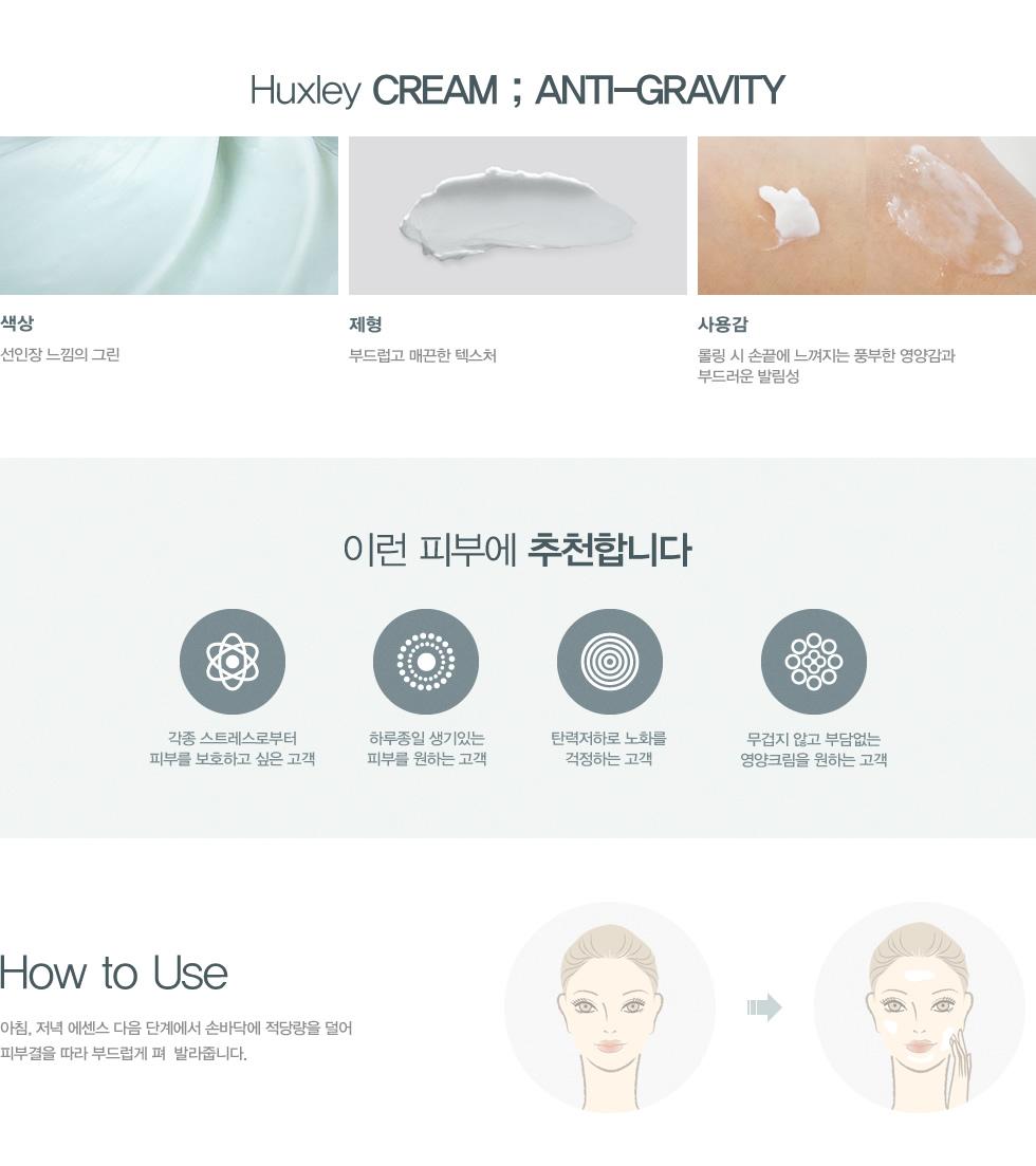 creamgravity-04.jpg