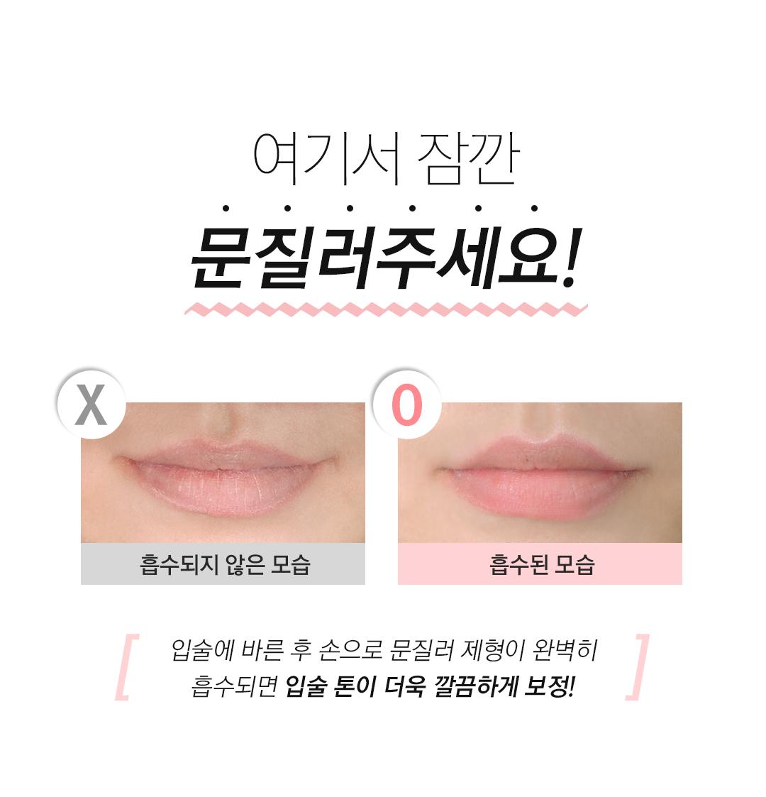 lip-booster-5.jpg
