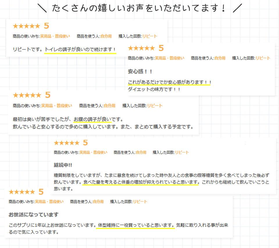 namakoubo-05.jpg
