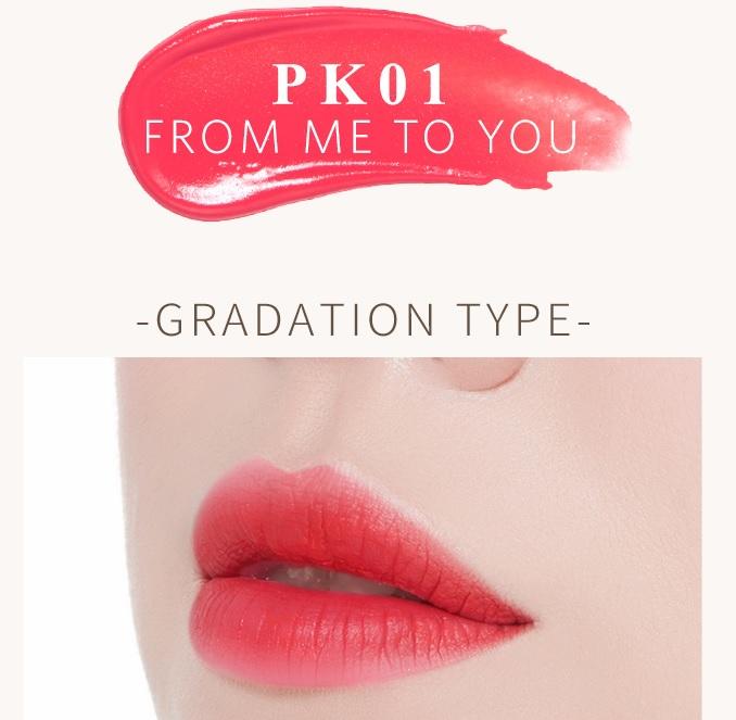 pk01-velvet-lip.jpg