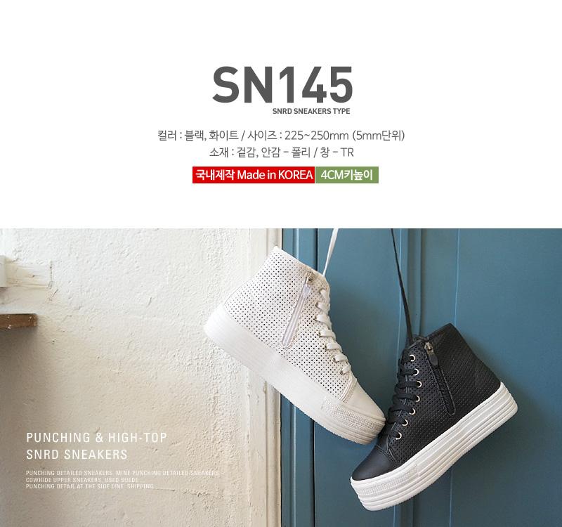 sn145-top.jpg