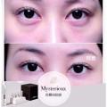 Mysterieux 急救必備の骨膠原眼膜 1盒9對 <優惠價發售>