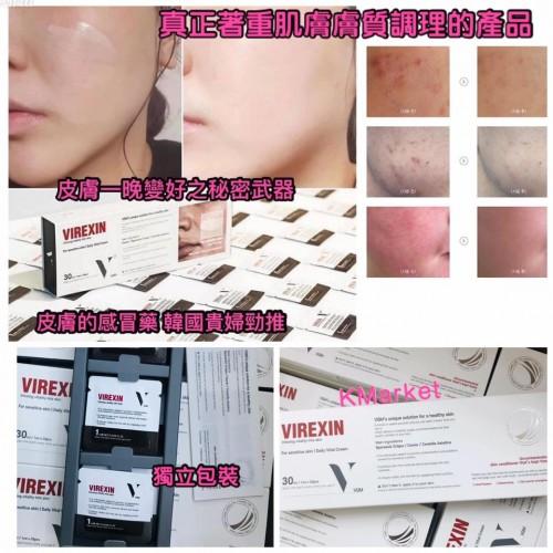 韓國高端VQM貴婦全能修復面霜 (1盒30包,每包1ML)