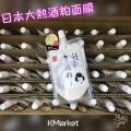 日本大熱酒粕面膜 170g 大大包 (可用8-10次)